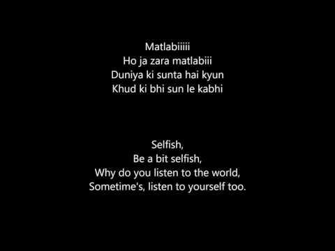 Sooraj Dooba Hai - Roy -- Lyrics + Translation