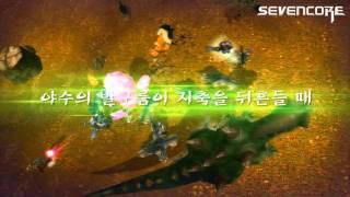 SevenCore 2nd CBT Teaser from High1 Entertainment