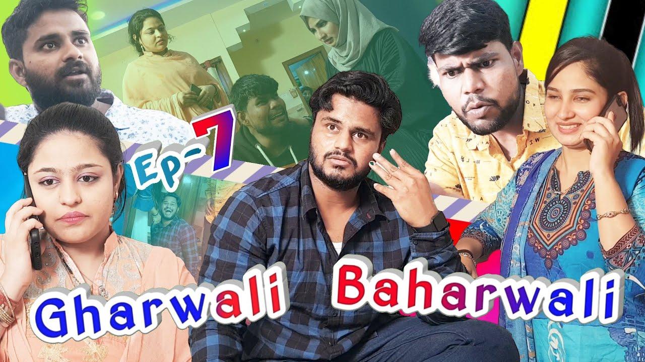 Download Gharwali Baharwali || Episode-7 || Taffu @Comedy ka Hungama