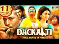 DACKALTI (Dagaalty) 2021 NEW RELEASED Full Hindi Dubbed Movie | Santhanam, Rittika Sen | South Movie