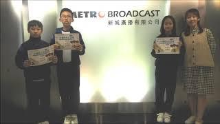 Publication Date: 2019-08-19 | Video Title: 18   石壕吏   育賢學校   高小組