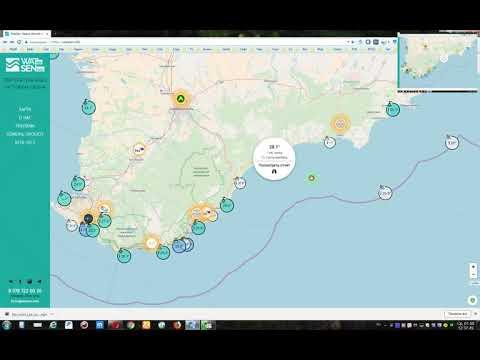 Температура воды в Крыму. Ссылка в описании.