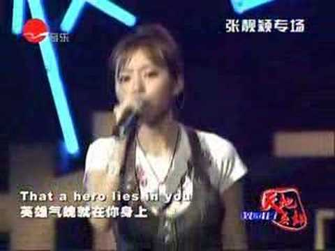 Hero (Live) by Jane Zhang
