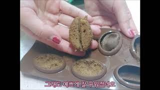커피콩빵반죽으로 다양한 빵만들기 / 오븐,에어프라이기 …