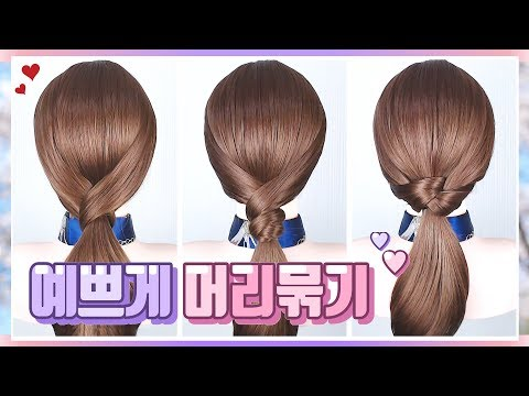 7 Simple Quick and Easy Hairstyles~ 💕