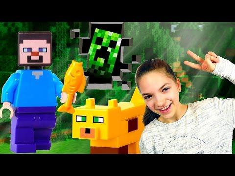Видео #МАЙНКРАФТ Как Приручить Оцелота? Видео игрушки #ЛегоМайнкрафт и Игры на планшете со Светой