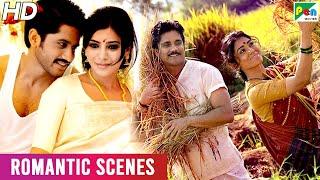 Dayaalu (Manam) Romantic Scenes | Nagarjuna Akkineni, Samantha Ruth Prabhu, Naga Chaitanya Akkineni