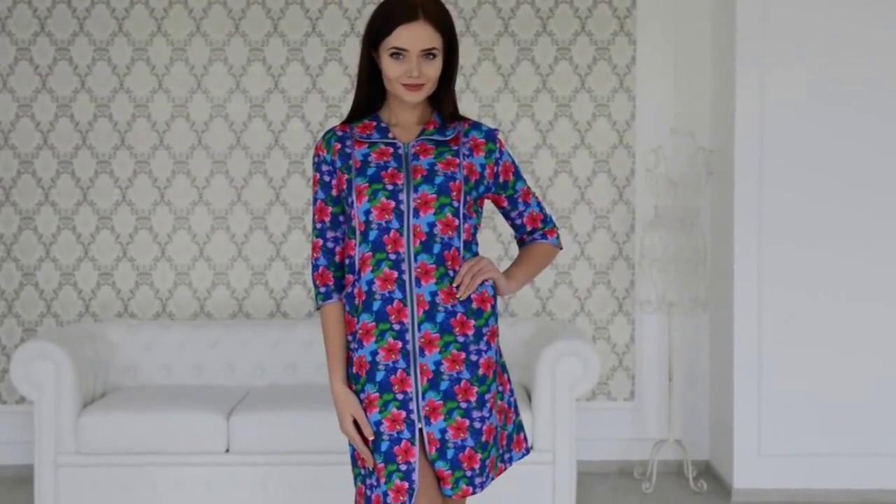 Халат длинный женский. Продажа, поиск, поставщики и магазины, цены в украине.