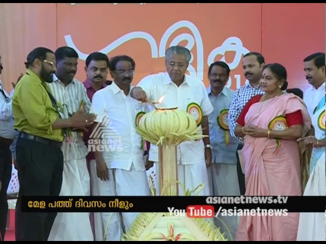 Gadhika 2016 inaugurated by Pinarayi Vijayan