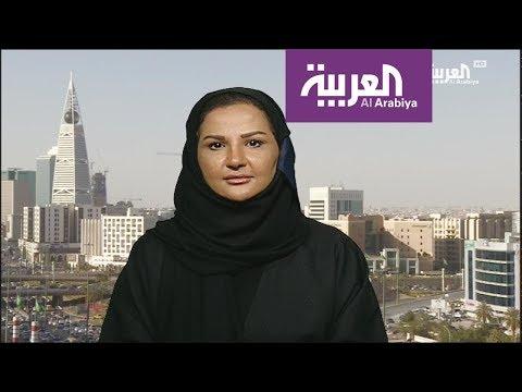 تفاعلكم : تعرف على مؤهلات محققات الحوادث في السعودية  - نشر قبل 60 دقيقة