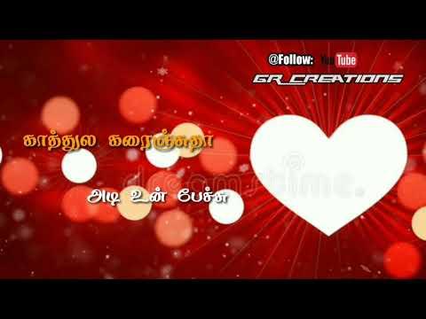 Tamil WhatsApp status lyrics || Uyirenu sonniye song || Trisha illana nayanthara || GR Creations