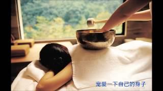 品味生活–台湾Style影片