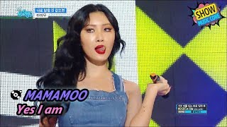 [HOT] MAMAMOO - Yes I am, 마마무 - 나로 말할 것 같으면 Show Music core 20170701