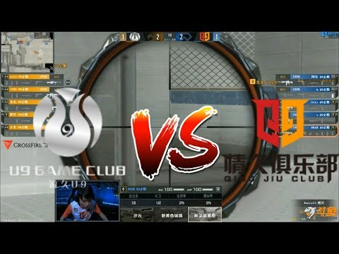 CFPL S14 Taicang U9.企鹅 vs Q9.企鹅 Game3 Compound