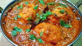 Dhaba Style Egg Curry l Anda Masala Gravy l Egg Recipes