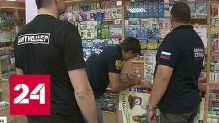 видео В Москве борются с аптечными наркоманами