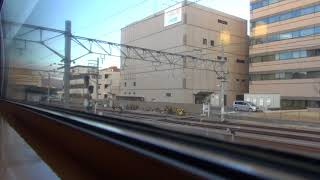 285系サンライズ瀬戸 琴平延長 高松駅発車後の放送