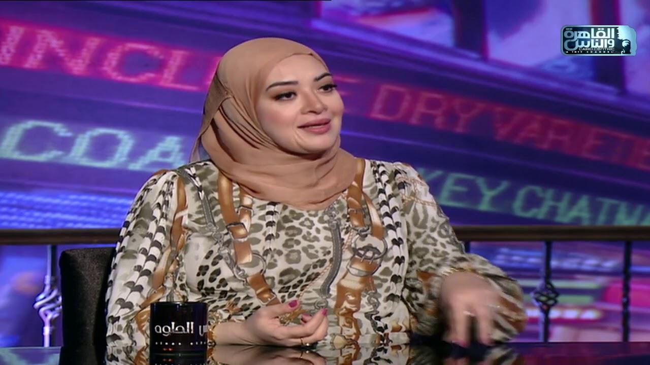 الناس الحلوة   فنيات تجميل الأسنان مع د/ إسراء أحمد السعيد
