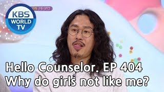 I am 43 & single. Help me! [Hello Counselor/ENG, THA/2019.03.18]