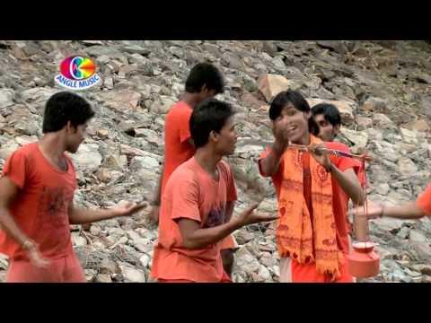 Chilam Bhang | Darshan Kali Bhole Naath Ke | Vivek Bawaria
