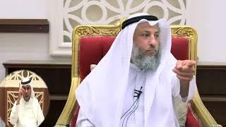 لا أستطيع ترك الذنب أبداً الشيخ د.عثمان الخميس