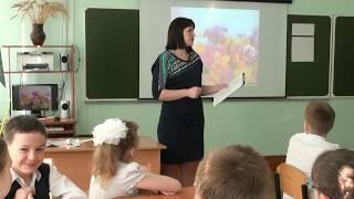 2017 03 09 шк 3 кл 4а урок технологии Янц Е Н 50 56
