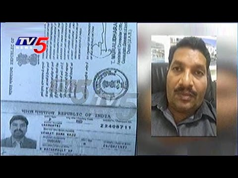 Man Cheats Indians in Dubai, Escaped With Rs 55 Crores | Telugu News | TV5 News