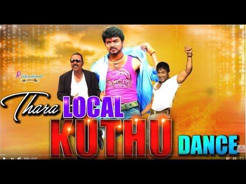 Tamil Kuthu Dance Songs | Ajith | Vijay | Vikram | Suriya | Raghava Lawrence | Tamil Local Dance