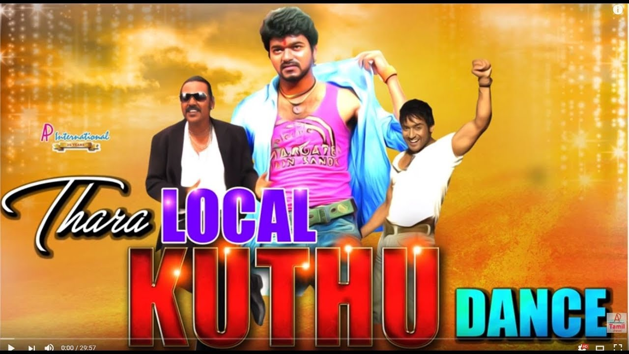 Tamil Kuthu Dance Songs