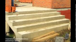 видео лестничные ступени в Краснодаре