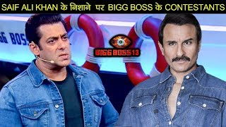 Not Salman Khan But Saif Ali Khan To Host GRAND FINALE | Bigg Boss 13