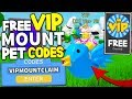 FREE MOUNT VIP PET CODES IN LAWN MOWING SIMULATOR! Roblox