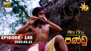 Maha Viru Pandu | Episode 145 | 2021-01-11 Thumbnail
