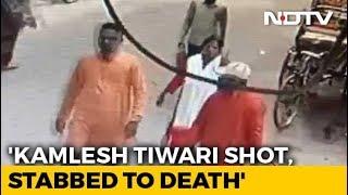 Hindu Group Leader Kamlesh Tiwari Stabbed 15 Times, Shot In Face: Report