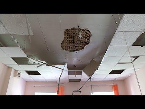 ЧП в 28-й гимназии Костромы: в одном из кабинетов обрушилась часть потолка