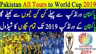 Pakistan FTP Cricket Schedule 2018\2019 | Asia Cup 2018 to World Cup 2019 All Pakistan Matches