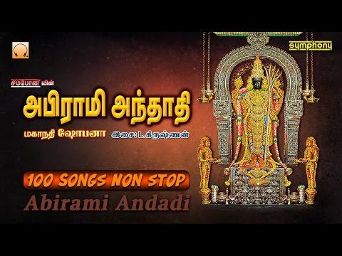 Abirami Andhadhi  Mahanadhi Shobana  Full  Original