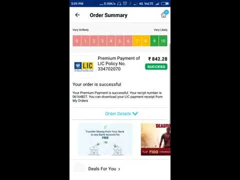 LIC premium Payment by PayTm