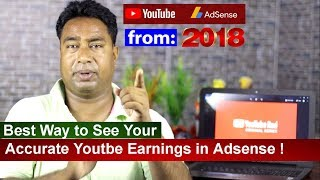 After July 2018 - How to View your accurate YouTube Earning in Adsense