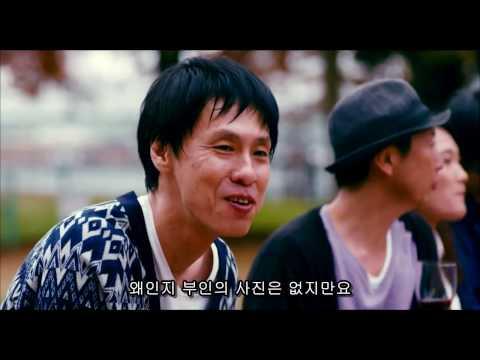 도쿄여자도감 EP11 최종  자막   東京女子図鑑    PANDORATV