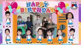 Publication Date: 2020-12-18 | Video Title: 國民學校2020年9月至12月生日影片