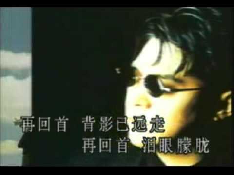 姜育恆 再回首 KTV - YouTube