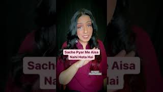 Sache Pyar Me Ye Attitude Nahi Hota Love Class | Relationship Status | The Official Geet | #shorts