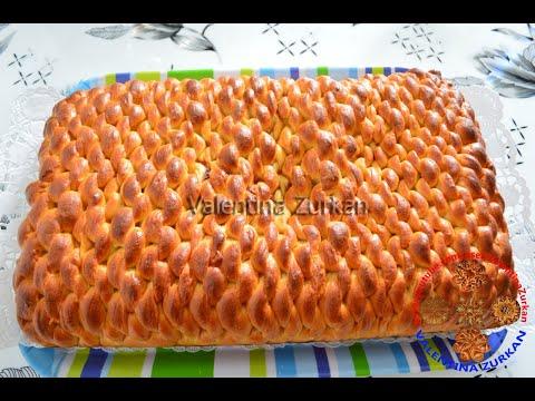 Пирог с малиновым вареньем. Вязаный пирог. Изнаночная гладь .