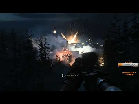 Dozkoz и Call Of Duty: Modern Warfare. 1 стрим.