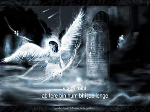 ab tere bin hum bhi jee lenge -ek aadat