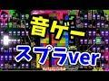 音楽に合わせてテトリスしてみたwww【テトリス99】【tetris99】