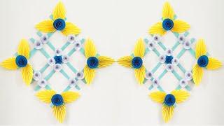 DIY Paper Flower Wall Hanging | কাগজের তৈরি জিনিস | হাতের তৈরি জিনিস | কাগজের ফুল বানানো