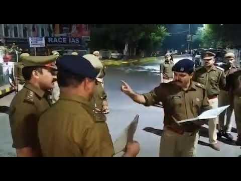 Power of  IPS officer