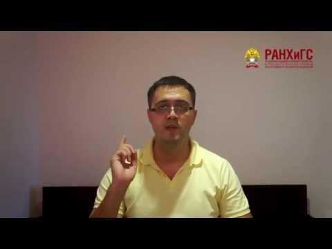 Основы управления персоналом. Лекция 3. Стратегическое управление персоналом и кадровая политика